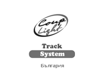 Track System