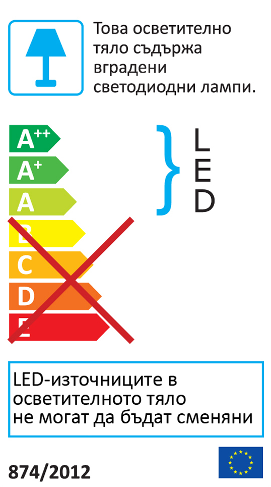 Виж етикета за LED Плафон MOON с черен текстилен абажур