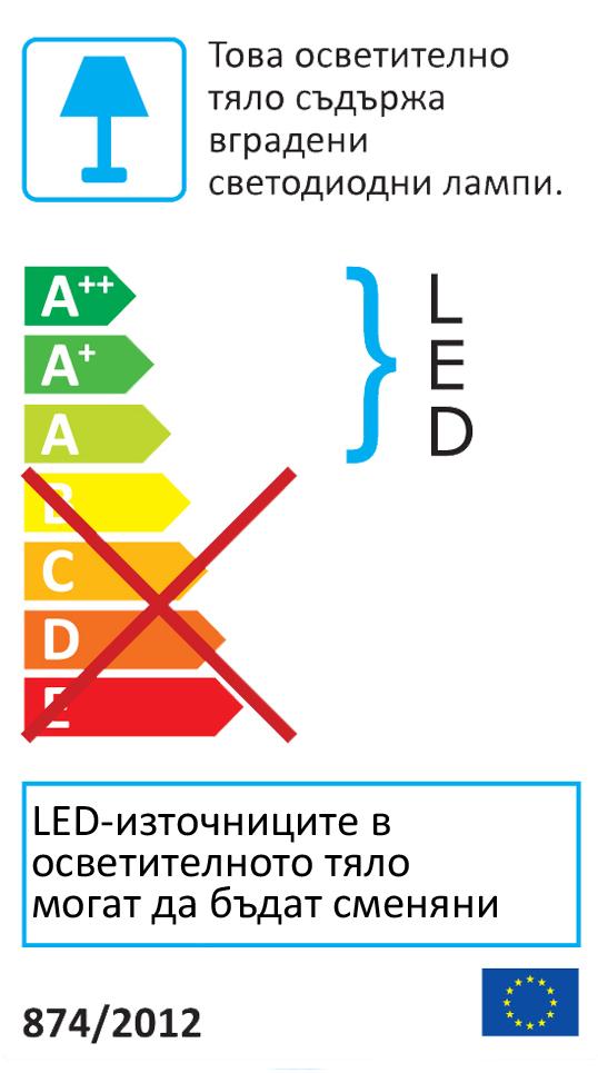 Виж етикета за Спот със сменяем LED - плафон - PAVO
