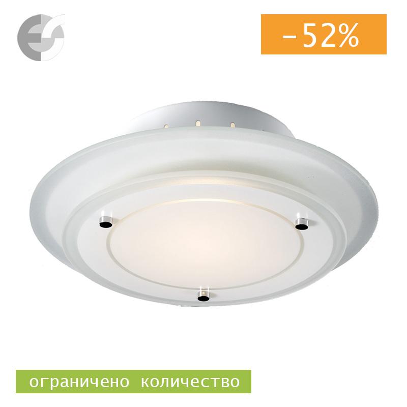 Plafoniere - corpuri de iluminat CASSIS 40125