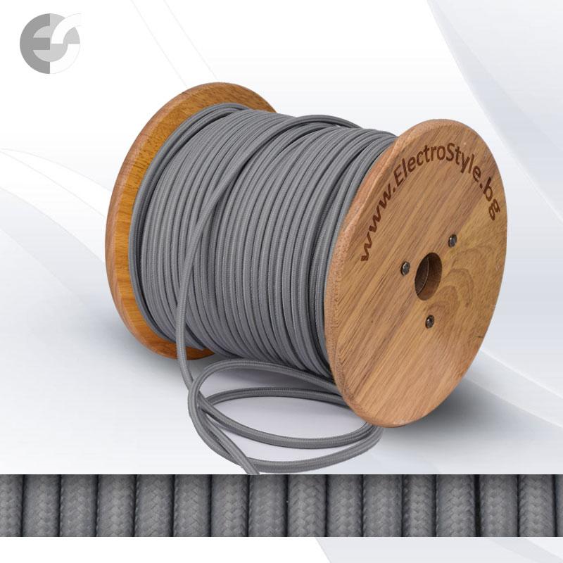 Cablu textil gri 2x0.75mm2 0527513