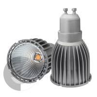 LED крушка - BL COB 7W GU10 От Електро Стил ООД