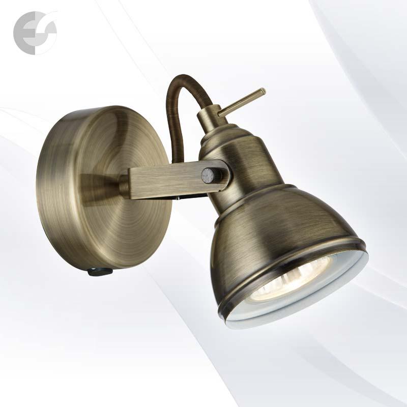 Spot - lampi retro FOCUS 1541AB