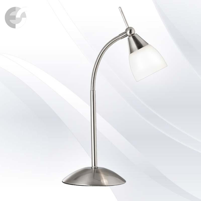 Lampa de birou LIBRA EU9961SS