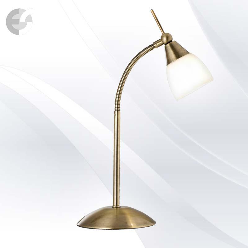 Lampa de birou LIBRA EU9961AB