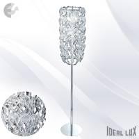 Лампион ALBA От Електро Стил ООД