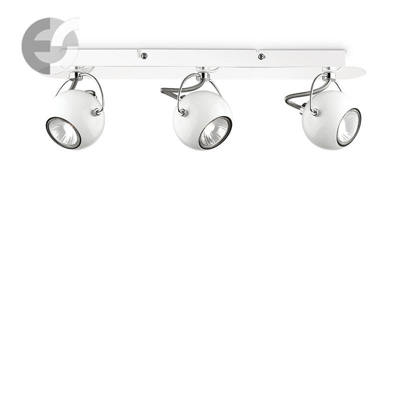 Spot LED - iluminat modern LUNARE 077901