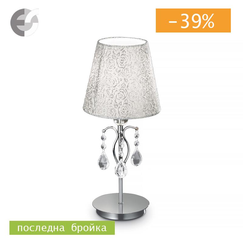 Настолна лампа PANTHEON(088150)