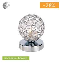 Настолна лампа CARLO - халогенна От Електро Стил ООД