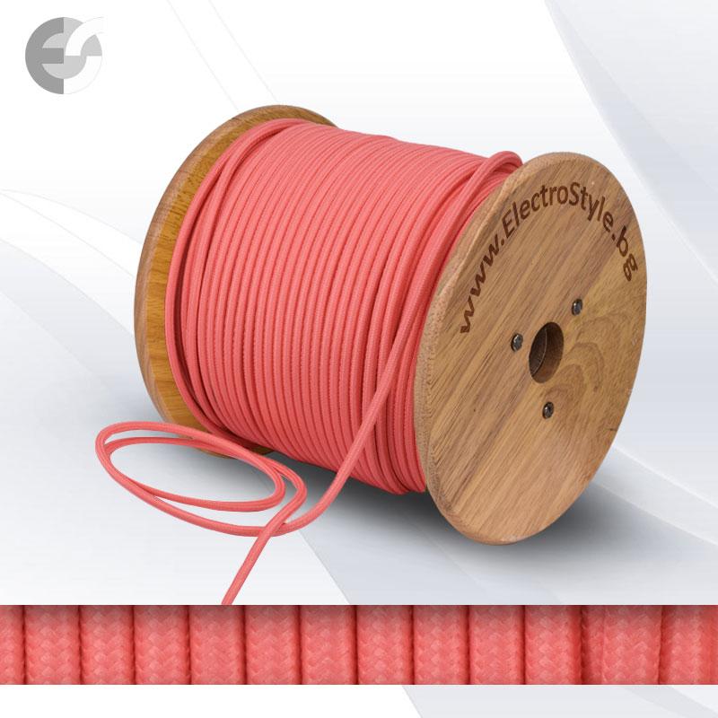 Cablu textil roz 2x0.75mm2  0527518