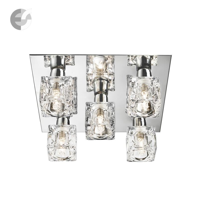Plafoniere - iluminat modern ICE CUBE 2275-5-LED
