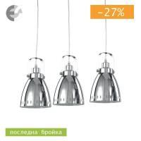 Полилей PRESA с индустриален дизайн От Електро Стил ООД