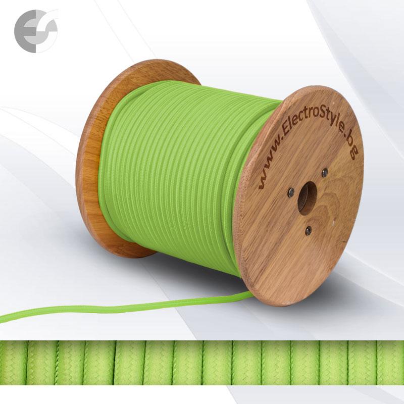 Cablu textil verde deschis 2x0.75mm2 0527516