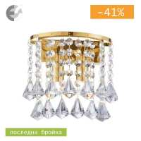 Аплик - DORCHESTER - 3302-2GO От Електро Стил ООД