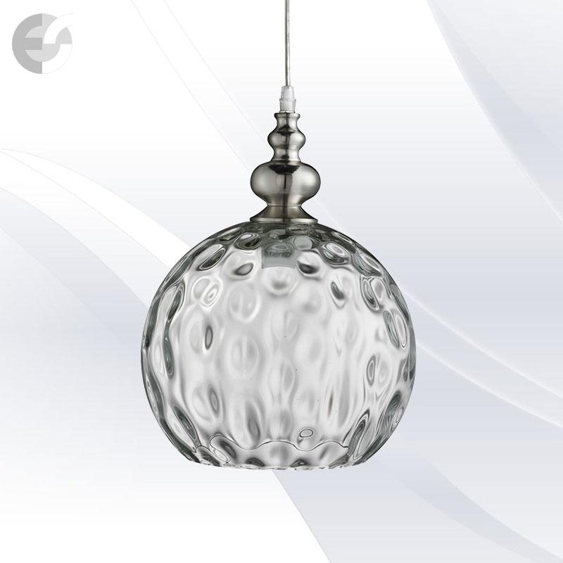 Lustra - corpuri de iluminat INDIANA 2020CL