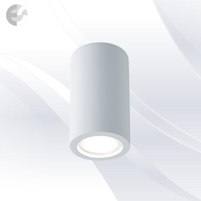Corpuri de iluminat - Spot 9273 GYPSUM 9273