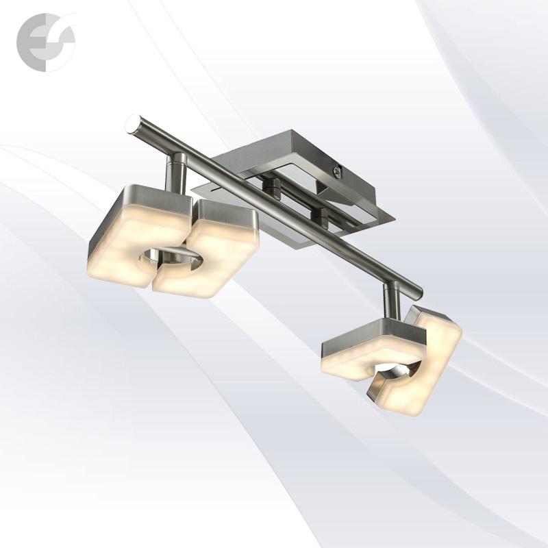 LED Spot - corpuri de iluminat SQUARE 762020-2