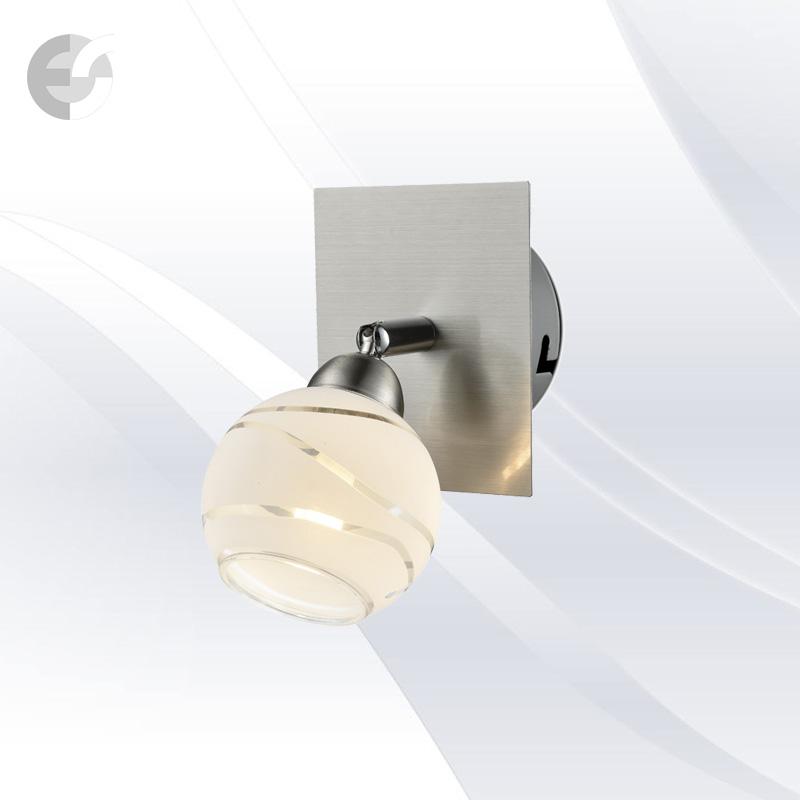 Spot - corpuri de iluminat PAVO