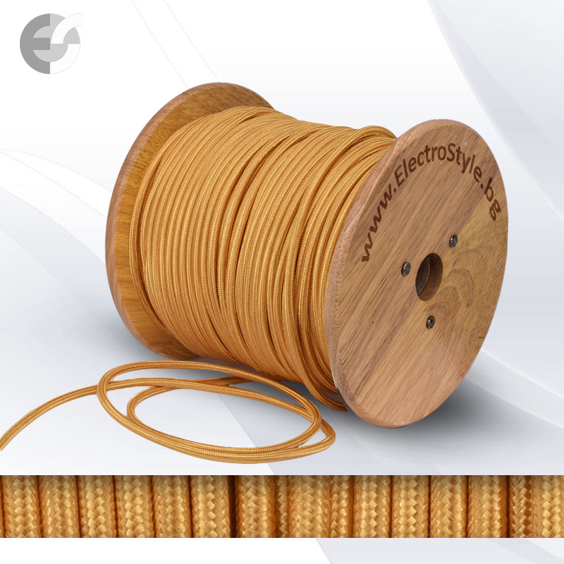 Cablu textil auriu 2x0.75mm2  0527503