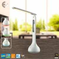 LED настолна лампа YUI От Електро Стил ООД