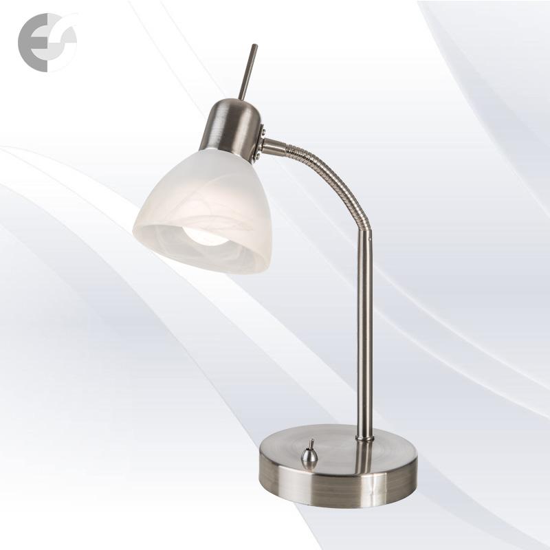 Lampa de birou DAYTONA 51890101