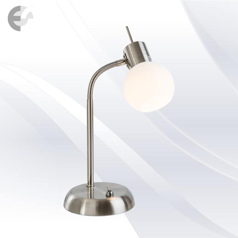 Lampa de birou LOXY 57160101