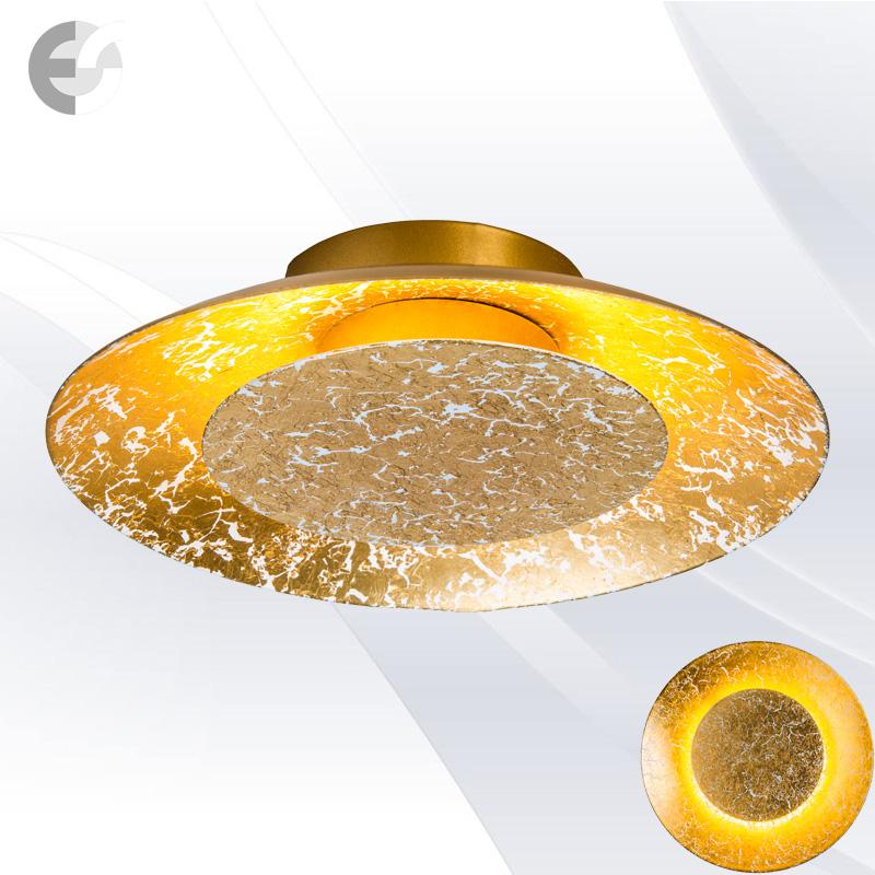 Оригинален плафон - DALIA От Електро Стил ООД