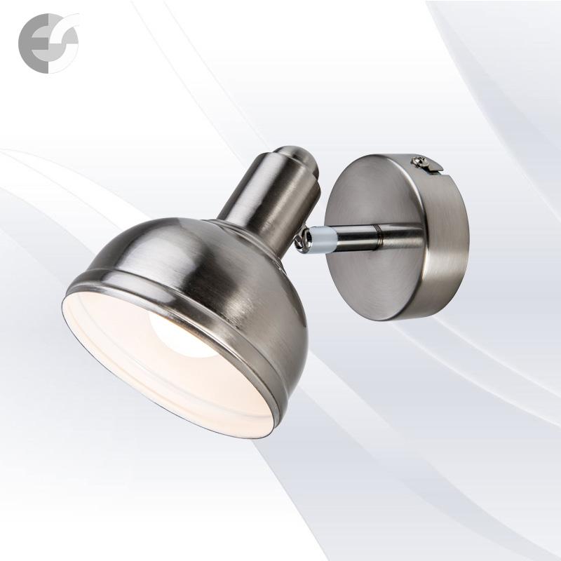 Spoturi - corpuri de iluminat vintage JOSEF 81290101