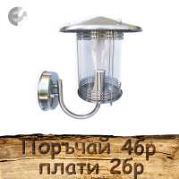 Градински фенер GENUA От Електро Стил ООД