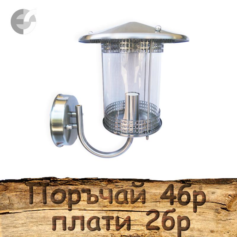 Градински фенер GENUA(31400 CL)