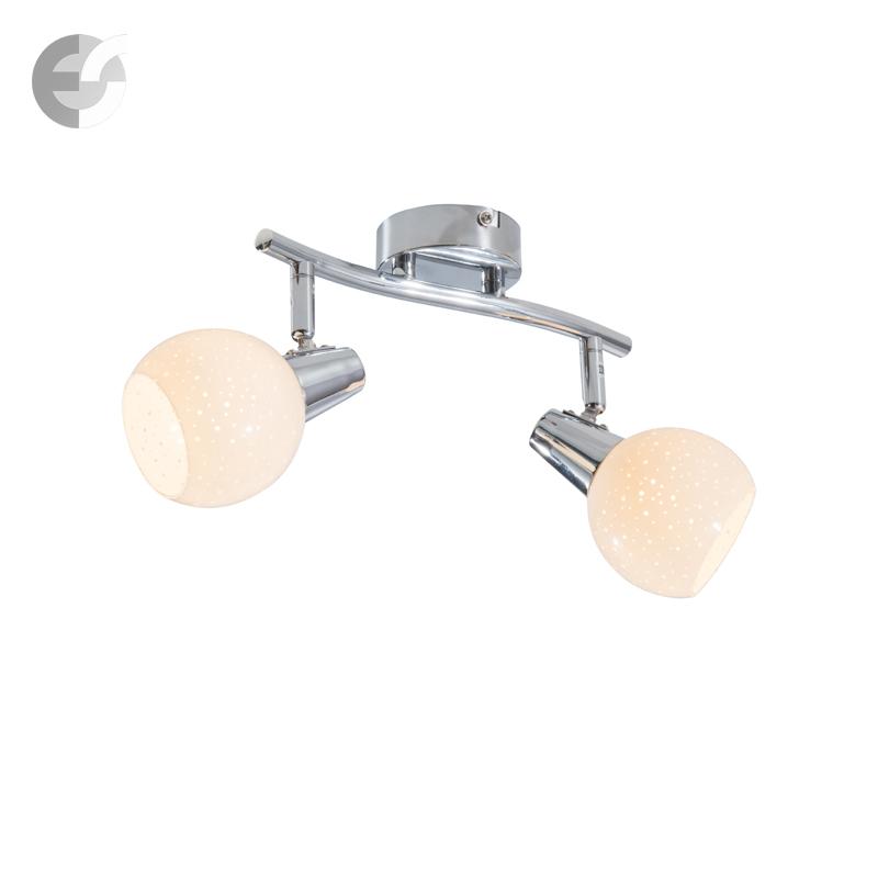 LED Spoturi DOXY 81130206