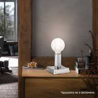 50136 - Lampa de birou - lampa de masa VALENCE